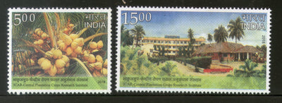 India 2018 Coconut Research ICAR Plantation Crops Research Institute Tree 2v MNH - Phil India Stamps