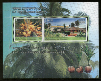 India 2018 Coconut Research ICAR Plantation Crop Research Institute Tree M/s MNH - Phil India Stamps