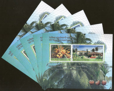 India 2018 Coconut Research ICAR Plantation Crop Research Institute Tree M/s x 5 MNH - Phil India Stamps