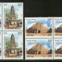 India 2018 Vietnam Joints Issue Ancient Arch Sanchi Stupa PhoMinh Pagoda BLK/4 MNH - Phil India Stamps