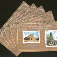 India 2018 Vietnam Joints Issue Ancient Arch Sanchi Stupa PhoMinh Pagoda M/s x5 MNH - Phil India Stamps