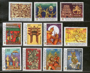 India 2018 Ramayana of ASEAN Countries Hindu Mythology Religion Set of 11 v MNH