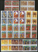 India 2018 Ramayana of ASEAN Countries Hindu Mythology Religion BLK/4 Set of 11 v MNH