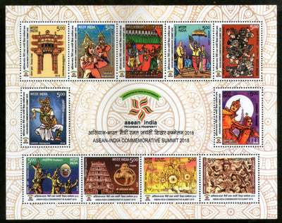 India 2018 Ramayana of ASEAN Countries Hindu Mythology Religion M/s MNH