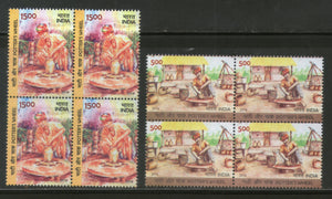 India 2018 Potter's Wheel Handicraft Art Pottery 2v BLK/4 MNH - Phil India Stamps