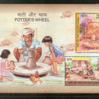 India 2018 Potter's Wheel Handicraft Art Pottery M/s MNH - Phil India Stamps