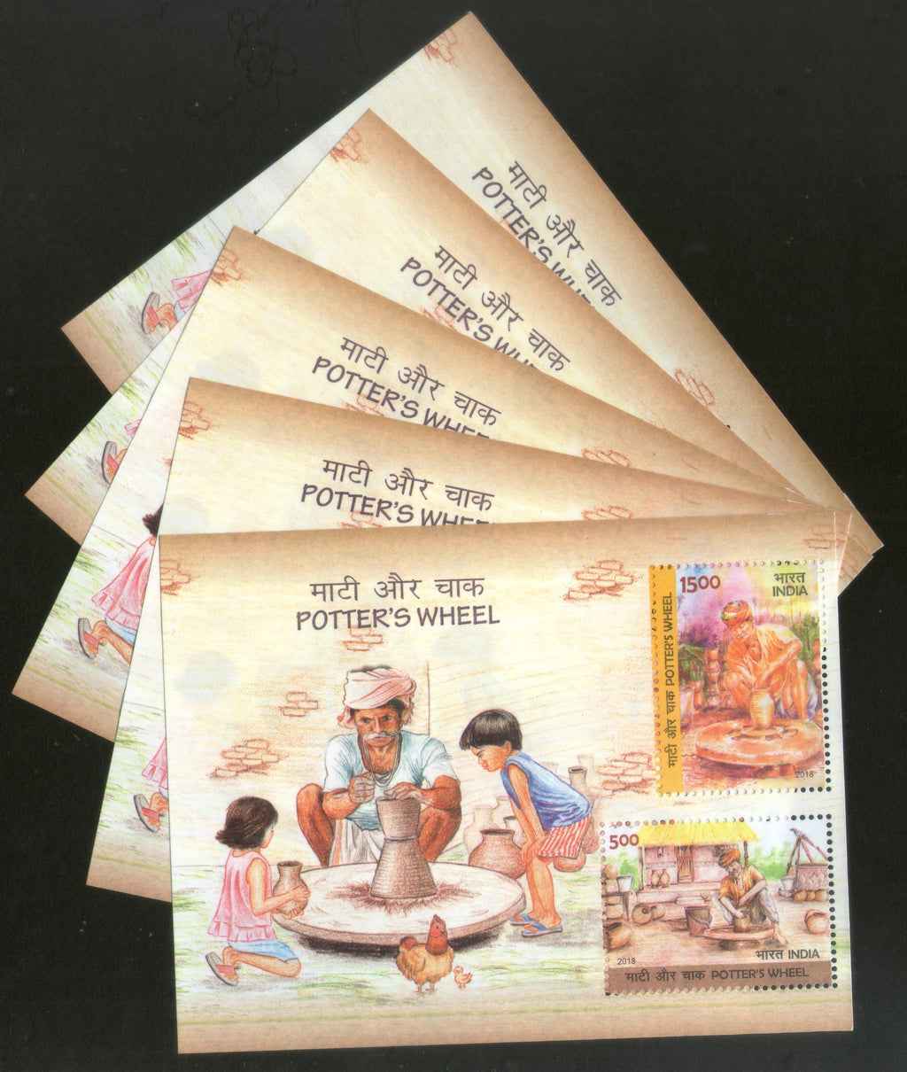 India 2018 Potter's Wheel Handicraft Art Pottery M/s x 5 MNH - Phil India Stamps