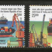 India 2018 Eran Joints Issue Chahabar Kandala Port Ship Transport 2v MNH - Phil India Stamps
