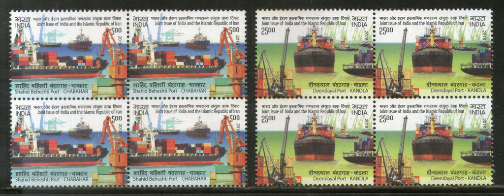 India 2018 Eran Joints Issue Chahabar Kandala Port Ship Transport BLK/4 MNH - Phil India Stamps