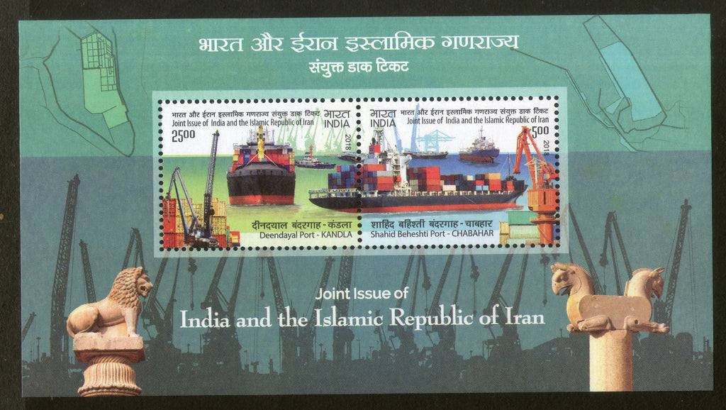India 2018 Eran Joints Issue Chahabar Kandala Port Ship Transport M/s MNH - Phil India Stamps