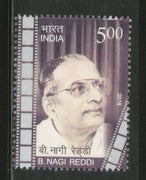 India 2018 B Nagi Reddy Tamil Film Producer Cinema Movie 1v MNH - Phil India Stamps