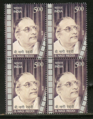 India 2018 B Nagi Reddy Tamil Film Producer Cinema Movie BLK/4 MNH - Phil India Stamps