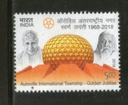 India 2018 Auroville Int'al Township Mother Pondicherry Sri Aurobindo 1v MNH - Phil India Stamps