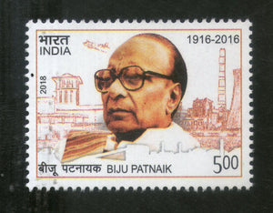 India 2018 Biju Patnaik Indian Politician 1v MNH - Phil India Stamps