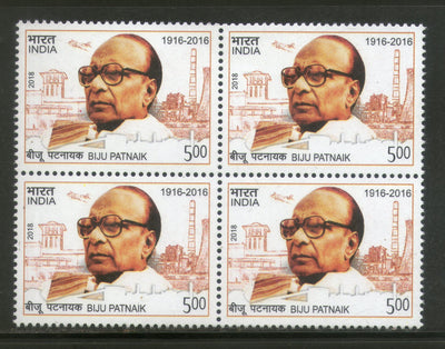 India 2018 Biju Patnaik Indian Politician BLK/4 MNH - Phil India Stamps
