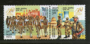India 2018 Central Industrial Security Force Military Police 2v Setenant MNH - Phil India Stamps