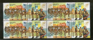 India 2018 Central Industrial Security Force Military Police Setenant BLK/4 MNH - Phil India Stamps
