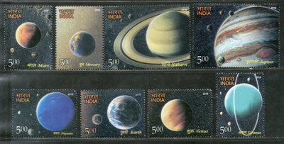 India 2018 The Solar System Space Science Mars Mercury Jupiter Venus Moon 8v MNH