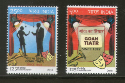 India 2018 Goan Tiatr Musical Theatre Dramas Culture Mask 2v MNH - Phil India Stamps