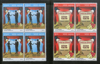 India 2018 Goan Tiatr Musical Theatre Dramas Culture Mask 2v BLK/4 MNH - Phil India Stamps