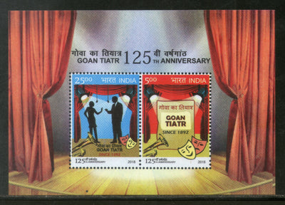 India 2018 Goan Tiatr Musical Theatre Dramas Culture Mask M/S MNH - Phil India Stamps