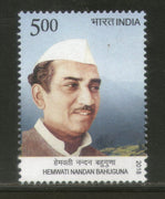 India 2018 Hemwati Nandan Bahuguna Politician 1v MNH - Phil India Stamps