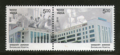 India 2018 Safdarjung Hospital Architecture Health SeTenant Pair MNH - Phil India Stamps