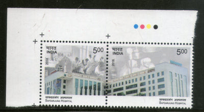 India 2018 Safdarjung Hospital Architecture Health SeTenant Pair Traffic Lights MNH - Phil India Stamps