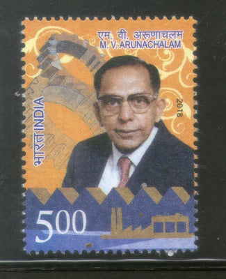 India 2018 M. V. Arunachalam Industrialist Famous People 1v MNH - Phil India Stamps