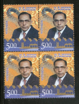 India 2018 M. V. Arunachalam Industrialist Famous People BLK/4 MNH - Phil India Stamps