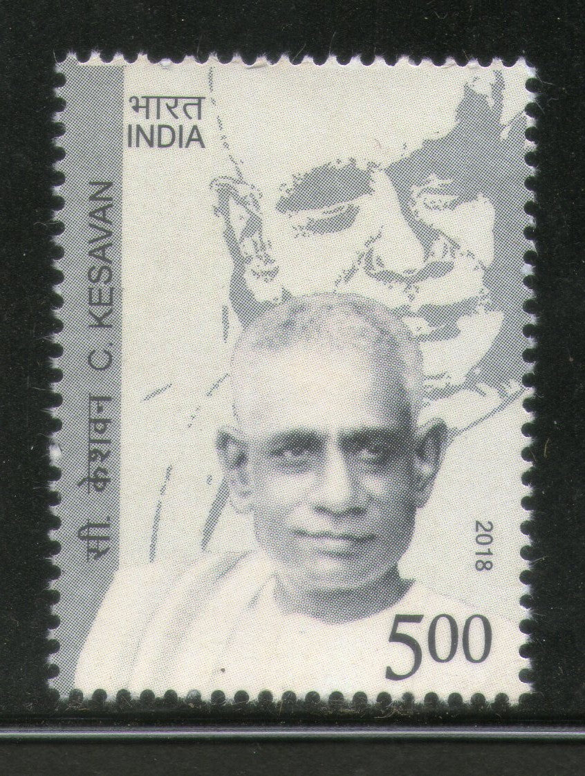 India 2018 C. Kesavan Famous People 1v MNH - Phil India Stamps