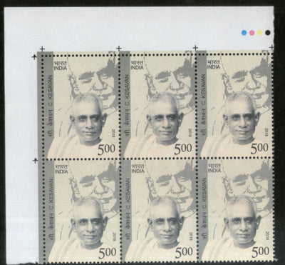 India 2018 C. Kesavan Famous People Traffic Lights BLK/6 MNH - Phil India Stamps