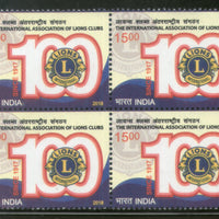 India 2018 International Association of Lions Clubs Emblem BLK/4 MNH - Phil India Stamps