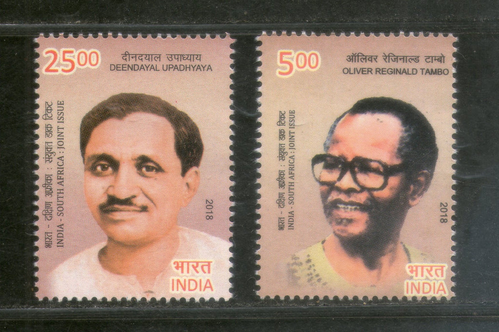 India 2018 South Africa Joints Issue Oliver Reginald Tambo Deendayal Upadhyaya 2v Set MNH - Phil India Stamps