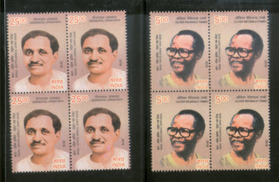 India 2018 South Africa Joints Issue Oliver Reginald Tambo Deendayal Upadhyaya BLK/4 Set MNH - Phil India Stamps