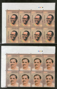 India 2018 South Africa Joints Issue Oliver R. Tambo Deendayal Upadhyaya Traffic Lights BLK/8 MNH - Phil India Stamps