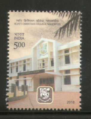 India 2018 Scott Christian College Nagercoil Education Coat of Arms 1v MNH