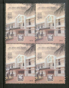 India 2018 Scott Christian College Nagercoi Education Coat of Arms BLK/4 MNH