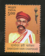 India 2018 Damodar Hari Chapekar Famous People 1v MNH - Phil India Stamps