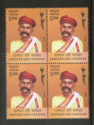 India 2018 Damodar Hari Chapekar Famous People BLK/4 MNH - Phil India Stamps