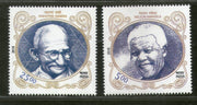 India 2018 South Africa Joints Issue Mahatma Gandhi Nelson Mandela 2v MNH