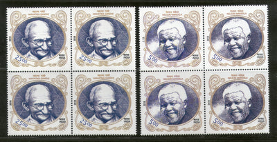 India 2018 South Africa Joints Issue Mahatma Gandhi Nelson Mandela BLK/4 MNH
