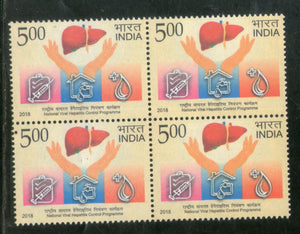 India 2018 Viral Hepatitis Control Programme Health Medical Disease BLK/4 MNH