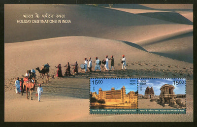 India 2018 Holiday Destinations City Palace Udaipur Stone Chariot Hampi M/s MNH