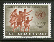 India 1960 UNICEF Day Children Phila-348 MNH