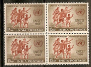 India 1960 UNICEF Day Children Phila-348 BLK/4 MNH