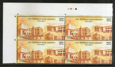 India 2018 Patna University Architecture Education Traffic Light BLK/4 MNH
