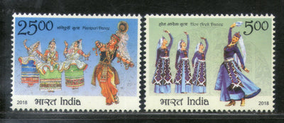 India 2018 India Armenia Joints Issue Manipuri & Hov Arek Dance Costume 2v MNH