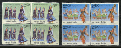 India 2018 India Armenia Joints Issue Manipuri & Hov Arek Dance Costume BLK/4 MNH