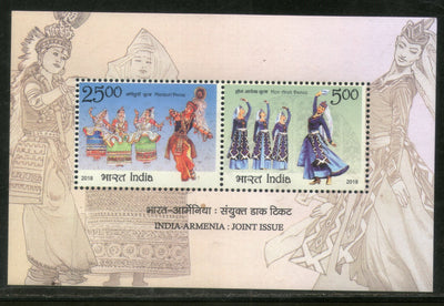 India 2018 India Armenia Joints Issue Manipuri & Hov Arek Dance Costume M/s MNH